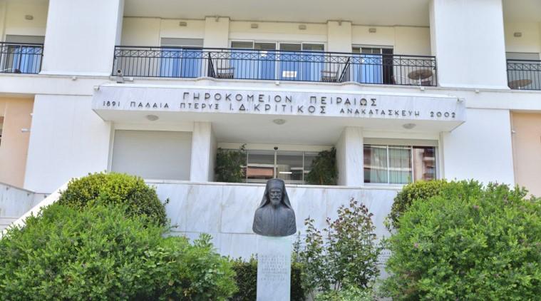 Νέα τιμητική συνεργασία της Venetsanos Facilities με το «Άσυλο Πένητων Βασ. Αθανασίου Πρωθιερέως – Γηροκομείο Πειραιώς» για την παροχή υπηρεσιών απολύμανσης.