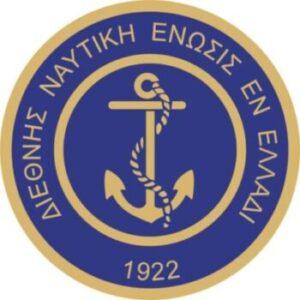 Νέα τιμητική συνεργασία της VENETSANOS Facilities με τη Διεθνή Ναυτική Ένωση